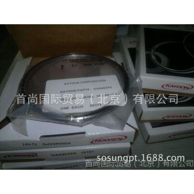 WA040XP0 Kaydon不锈钢薄壁轴承REALI-SLIM WA040XP0