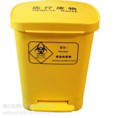 武汉医用脚踏式垃圾桶 50L医用垃圾桶 全新料优质医疗脚踏垃圾桶
