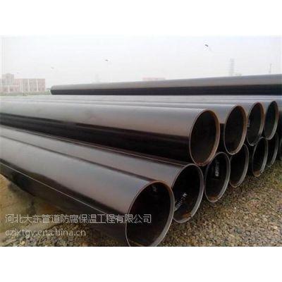聚祥通(在线咨询),环氧煤沥青,沧州环氧煤沥青防腐