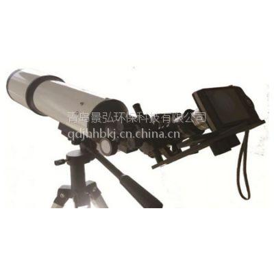 供应QT203A型林格曼烟气黑度仪工业烟气监测用林格曼黑度计