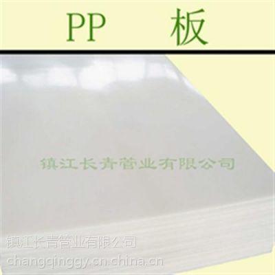 板材|长青管业|工程级板材