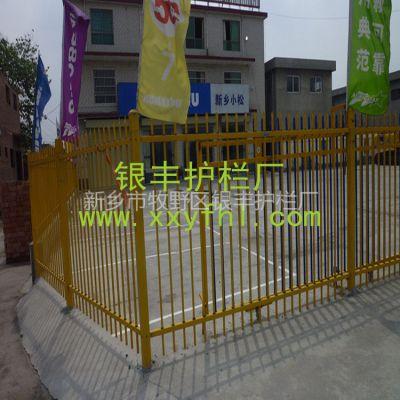 供应镀锌栏杆 围墙栏杆 比不锈钢好的栏杆  庭院栏杆