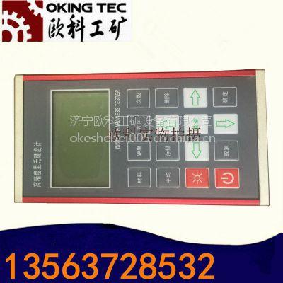 欧科LED里氏硬度计 JH200 便携式里氏硬度计
