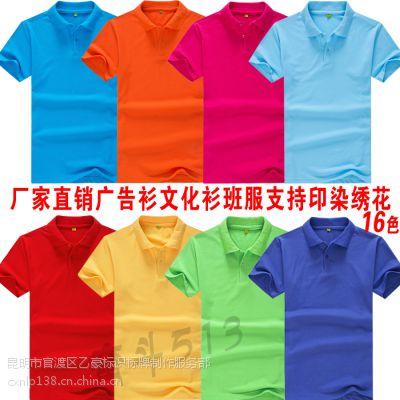 云南T恤衫厂,乙豪广告衫印字,云南广告T恤定制处