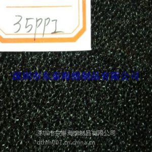 供应空调箱防尘过滤棉厂家,15p-120P微孔海绵