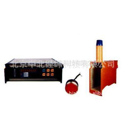 专业供应超声波精密流量仪表