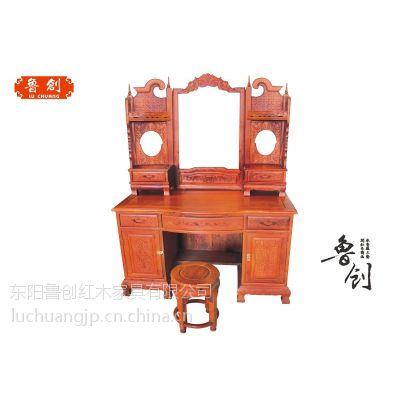 富贵梳妆台,花梨木、酸枝木类的东阳红木家具、明清家具、古典家具等
