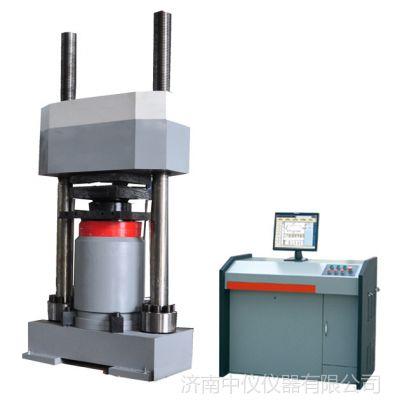 供应YAW-D系列微机控制电液伺服橡胶垫压力试验机 水泥压力试验机
