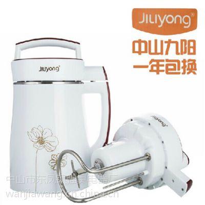 供应供应跑江湖 舞台直销 会议展销 各款式不锈钢豆浆机