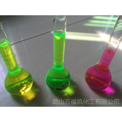 专业润滑油,润滑脂,机油,白矿油,煤油染色染料色粉着色剂