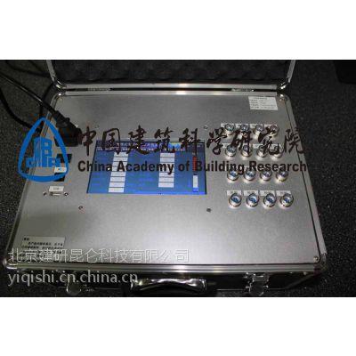 供应中国建科院CABR-DR 地源热泵测试系统