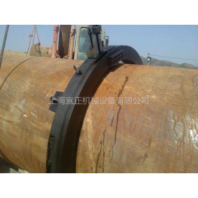 供应上海宣正机械设备有限公司 圆形管道切管机坡口机