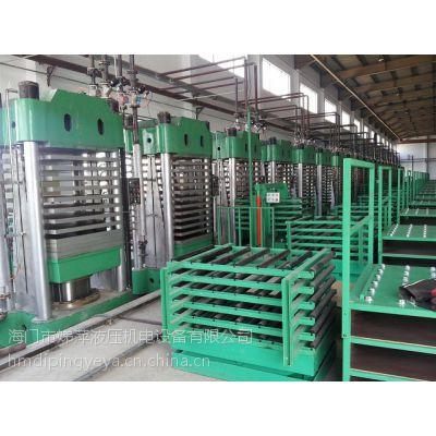 厂家直供娣萍多层热压机,蒸汽或导热油加热,PVC地板成型,质优价廉。