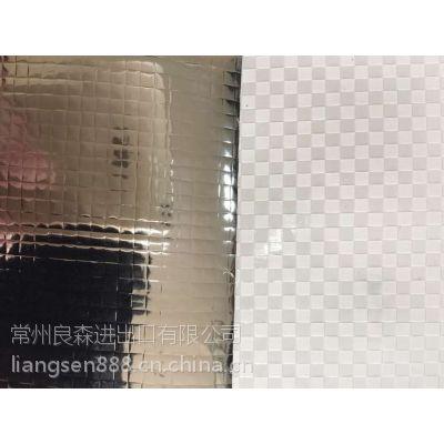 厂家直供铝膜复合编织布