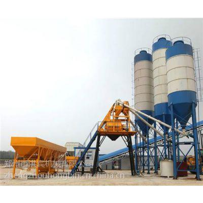 120 混凝土搅拌站|混凝土搅拌站|洪宾机械厂(在线咨询)