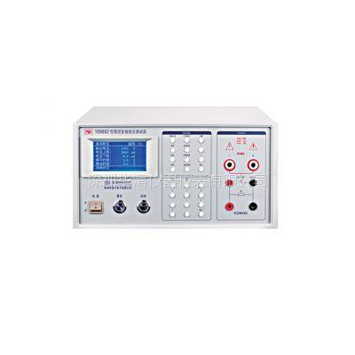 供应扬子YD9882(YD9882 安规测试仪)厂家