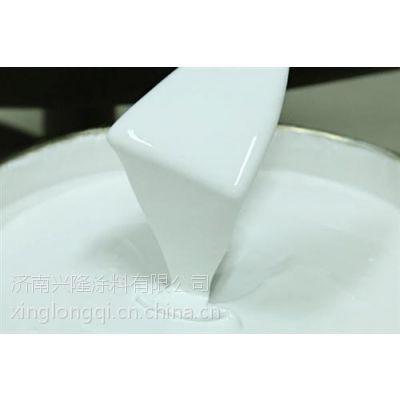 星龙漆(在线咨询)|乳胶漆|内墙乳胶漆厂家
