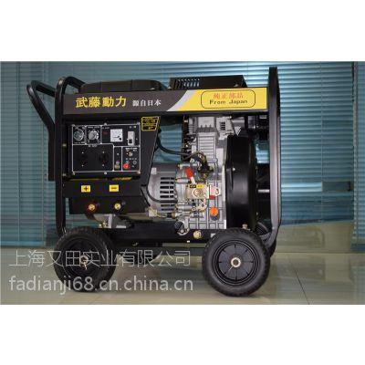 300A柴油发电电焊机-户外施工用发电电焊机