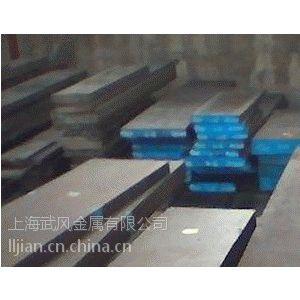 65Nb模具钢,圆钢,钢板,钢材,规格齐全可加工