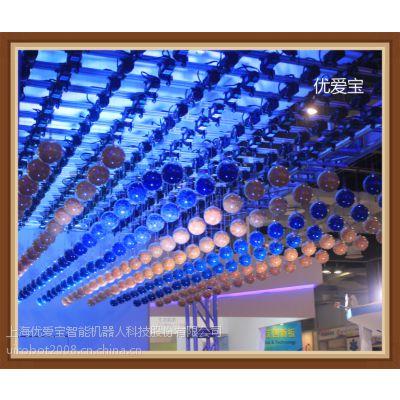 优爱宝音乐梦幻浮球矩阵千轴联动技术LED发光升降球发布会活动