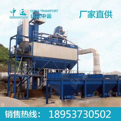 供应RLB系列沥青热再生厂拌设备,中运再生厂拌设备