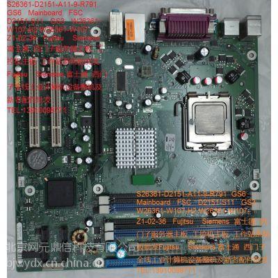 S26361-D2151-A11-9-R791 GS6 Mainboard富士通 西门子工控机主板