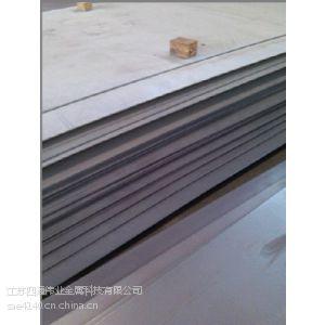 供应15MnNiDR低合金钢