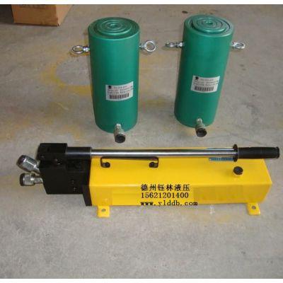 供应超高压手动液压泵,液压泵厂家直销!