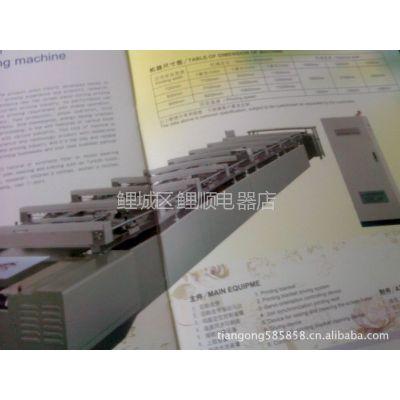 供应福建、广东、山东、河北、湖北、四川电脑平网双轨裁片印花机