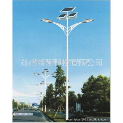 供应专业配置 双臂太阳能路灯 led路灯 新农村路灯改造 可含施工