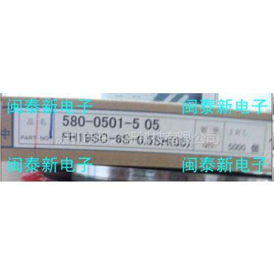 供应FH19SC-6S-0.5SH