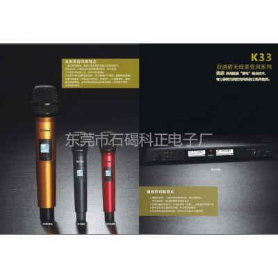 供应K3380