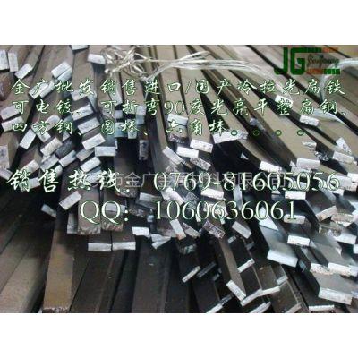 供应A3强韧化光扁铁_进口Q235电镀料扁铁_A3表面处理扁铁