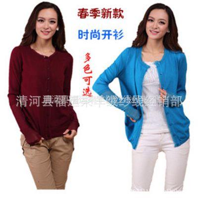 供应新款春装女装蕾丝长袖针织开衫女短款薄毛衣羊毛衫韩版圆领打底衫