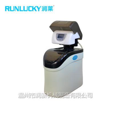 供应润莱家用软水机RA-500A1 中央软水机 OEM合作 软水机品牌