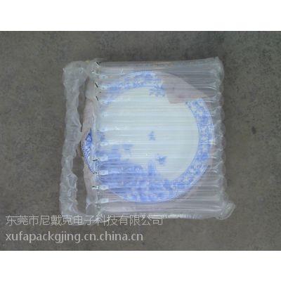 供应易碎品充气气柱袋(陶瓷类)