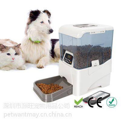 2015新款宠物用品派旺厂家批发,自动定时喂食器 ABS塑料