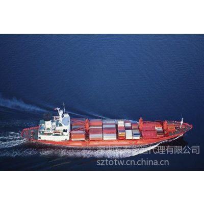 供应深圳到台湾专线|茶叶|普洱茶|化工原料到台湾