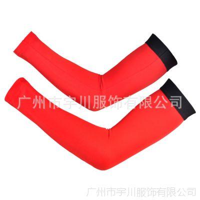 14春夏季批发红色骑行袖套/臂套 防晒排汗 自行车单车装备透气