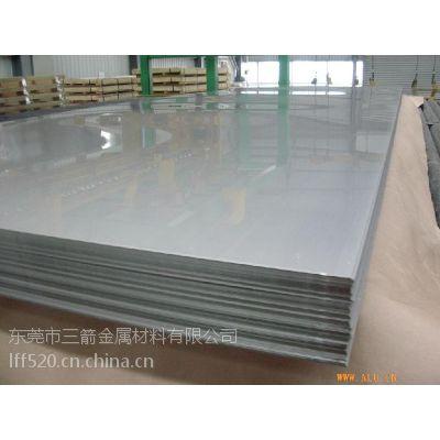 代理销售EN10142 DX53D+Z100MB德标优质镀锌板力学性能