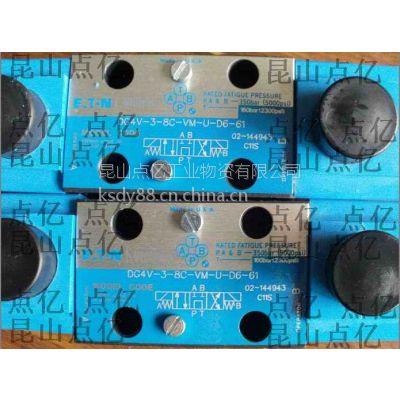 美国VICKERS威格士电磁阀DG4V-3-8C-VM-U-D6-61现货