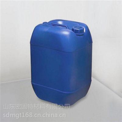密固特(图)|固化剂地坪|固化剂地坪