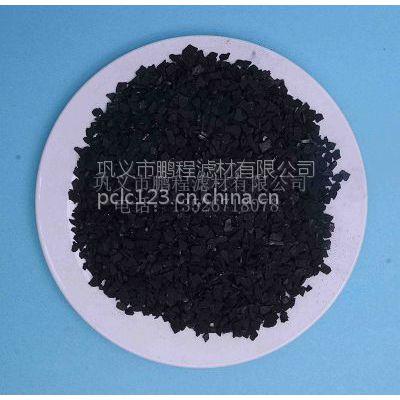 鹏程椰壳活性炭生产厂家