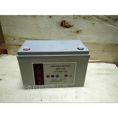 汤浅蓄电池UXL800-2维护