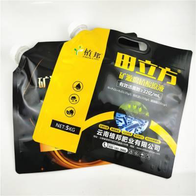 青岛大量水溶肥包装袋 5L铝箔自立吸嘴袋 手提便携液体化肥袋 带透气不漏液旋盖