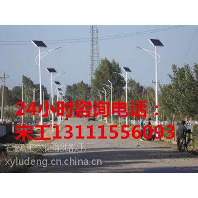 沧州太阳能路灯厂家,沧州太阳能路灯安装公司