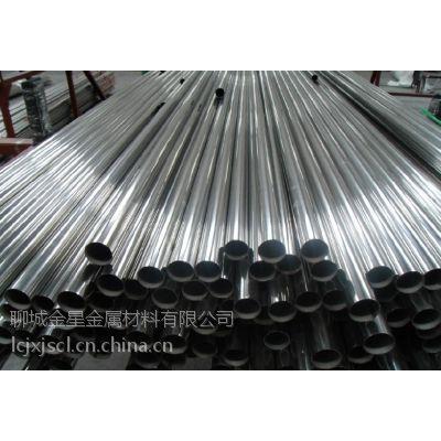 忻州不锈钢管现货销售