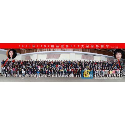 深圳集体照拍摄南山集体照拍摄华侨城周边摄影公司哪家公司专业