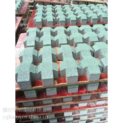 供应重庆植草砖 井字植草砖 路板砖