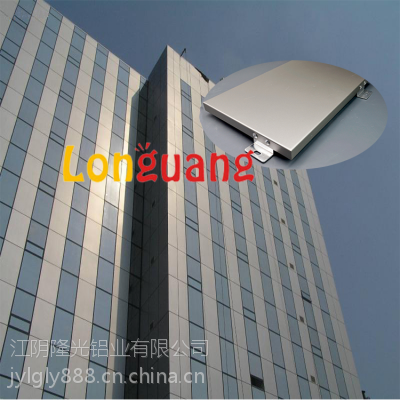 杭州氟碳铝单板厂家直销定制加工快产品价格优惠